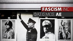 rock-against-fascism-simera-sto-gagarin