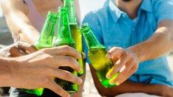 Η... μπύρα στηρίζει το St.Patricks's Day Parade