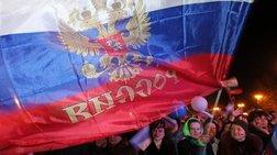 Μόσχα: Υπόσχεται στην Κριμαία ειδική φορολογία