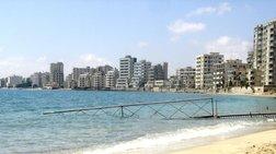 «Το μέρισμα από την ειρήνη στην Κύπρο»
