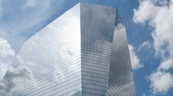 Oυρανοξύστης μετατρέπεται στο μεγαλύτερο παιχνίδι Tetris στον κόσμο