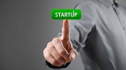 Το 3º startup course στα Public Συντάγματος
