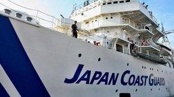 Ναυτική τραγωδία  στον κόλπο του Τόκιο
