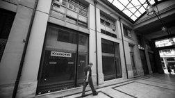 ΓΣΕΒΕΕ: Μία στις 2 επιχειρήσεις απειλείται με λουκέτο