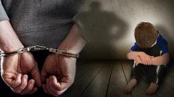 Εξαρθρώθηκε διεθνές κύκλωμα παιδικής πορνογραφίας με 27.000 συνδρομητές