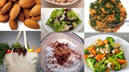 Η Δίαιτα της Κρίσης: Εύκολα, γρήγορα, οικονομικά