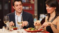 Πώς τρως; Αποκαλύπτει τον χαρακτήρα σου