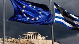 CEPS: Και... λίγη η λιτότητα που επιβλήθηκε στην Ελλάδα