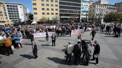 Συγκέντρωση συνταξιούχων στο κέντρο της Αθήνας