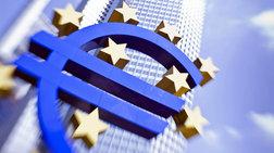 ΕΕ: «Εκλεισε» η συμφωνία για την τραπεζική ένωση