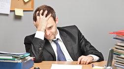 «Κακοπληρωμένοι» οι μάνατζερ στη Γερμανία