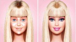 i-barbie-xwris-makigiaz