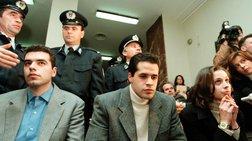 Αίτημα αποφυλάκισης κατέθεσε ο Μάκης Κατσούλας: Που βρίσκονται σήμερα οι σατανιστές