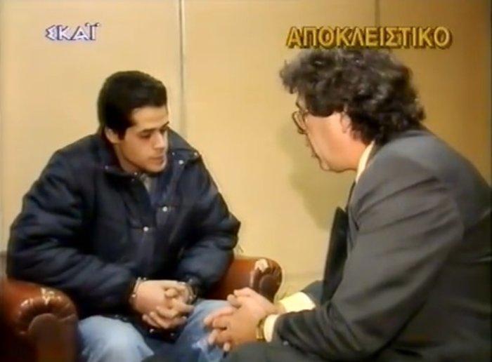Ο Δημητροκάλλης το 1994