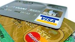 Μπλόκο στους Ρώσους από Visa και Mastercard
