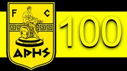 aris--etoimasies-gia-ta-100-xronia