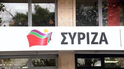 ΣΥΡΙΖΑ:«Ο Μπαλτάκος εκθέτει την ίδια την κυβέρνηση»