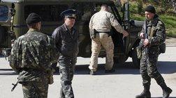 Ο ρωσικός στρατός περικύκλωσε ουκρανική βάση