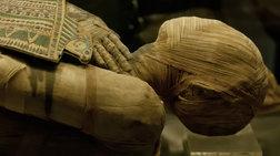 Και οι Φαραώ είχαν χοληστερίνη: Τι δείχνουν τα ευρήματα από 8 μούμιες