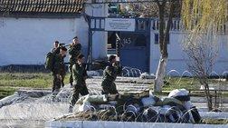 Κατελήφθη η βάση της Φεοντόσια στην Κριμαία από το ρωσικό στρατό