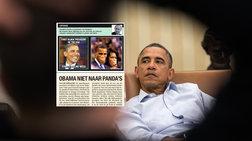 Βέλγιο: Έκαναν πίθηκο και έμπορο ουσιών τον Ομπάμα!