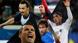 Χρυσή λίστα: Οι πιο ακριβοπληρωμένοι ποδοσφαιριστές για το 2014 και τα υψηλότερα συμβόλαια