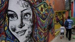 liftingk-me-graffiti-stis-paragkoupoleis-tou-rio