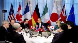 G7: Η Ρωσία σε διεθνή οικονομική καραντίνα