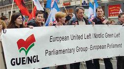 EUObserver: Προβλέπει μεγάλη άνοδο της Αριστεράς στις ευρωεκλογές