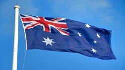 Έρευνα: Ρατσιστές και αφιλόξενοι οι Αυστραλοί
