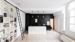 6 Tips: Κάντε ένα μικρό διαμέρισμα να δείχνει μεγάλο