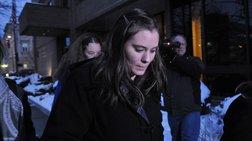 Σκότωσε τον άντρα της οκτώ μέρες μετά τον γάμο