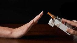 Η απαγόρευση του καπνίσματος μειώνει πρόωρους τοκετούς και παιδικό άσθμα