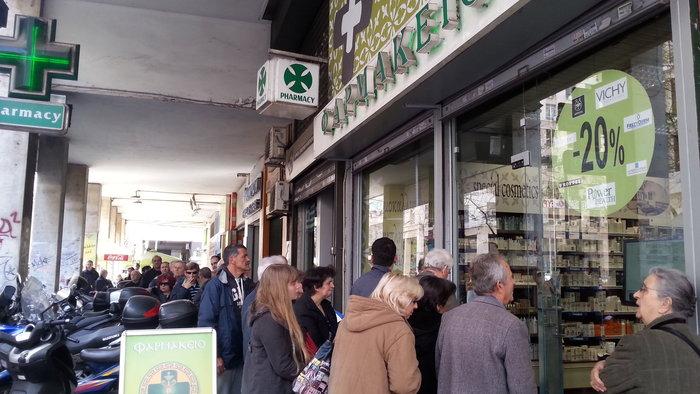 Φαρμακεία : Ουρές και ταλαιπωρία λόγω της απεργίας