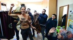 Οι Femen πρόταξαν τα γυμνά στήθη τους στον Ερντογάν