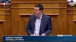 protasi-duspistias-tsipra-kata-sournara