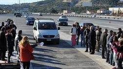 Κόρινθος: Διαμαρτυρία στα διόδια Καλαμακίου