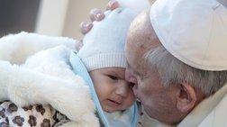 Το φιλί του Πάπα