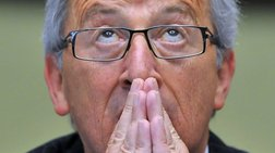Γιούνκερ: Θα είχα ορίσει επίτροπο για την Ελλάδα αν ήμουν πρόεδρος