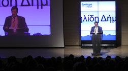 Το ψηφοδέλτιο του συνδυασμού του παρουσίασε ο Γιώργος Καμίνης