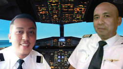 Νέα τροπή με την «καληνύχτα» των πιλότων στην πτήση 370