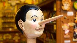 Τα Πρωταπριλιάτικα ψέματα που δεν ξεχνιούνται- Αλήθεια!