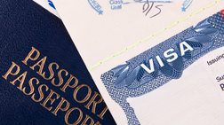 Νέο σύστημα για τις θεωρήσεις εισόδου στην Σένγκεν προτεινει η Κομισιόν
