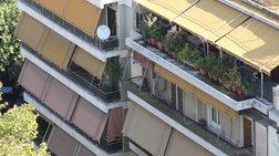 Ανασφάλεια από τα δανειακά βάρη: Μια στις τρεις οικογένειες φοβάται ότι θα χάσει το σπίτι της