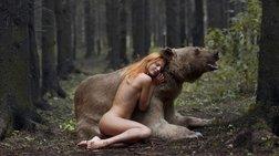 Γυναίκες και άγρια ζώα σε απόλυτη αρμονία