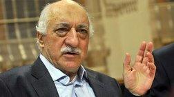 Ανάλυση: Ο Φετουλάχ Γκιουλέν, το Hizmet και η σύγκρουση με τον Ερντογάν