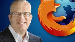 To Τwitter «παραίτησε» τον Μr Mozilla