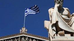 Kleine Zeitung: «Μοναδική» η ανάκαμψη της Ελλάδας