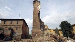Ιταλία: Σεισμός 5,1 Ρίχτερ στην Καλαβρία