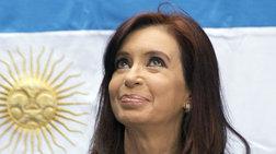 Η πρόεδρος της Αργεντινής βάπτισε την κόρη gay ζευγαριού